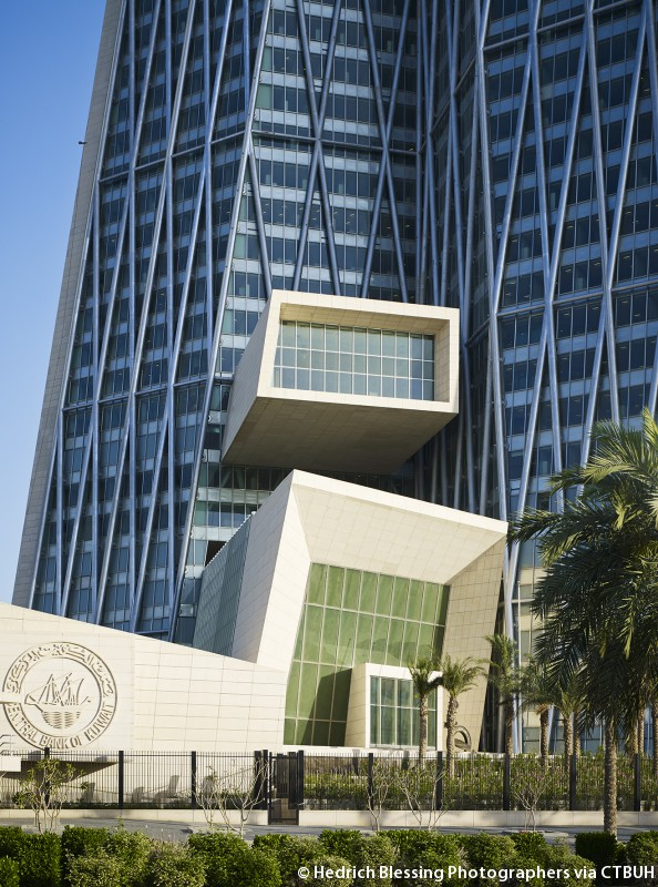 The Central Bank of Kuwait New Headquarters Building - The