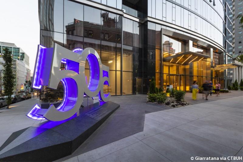 505 - The Skyscraper Center