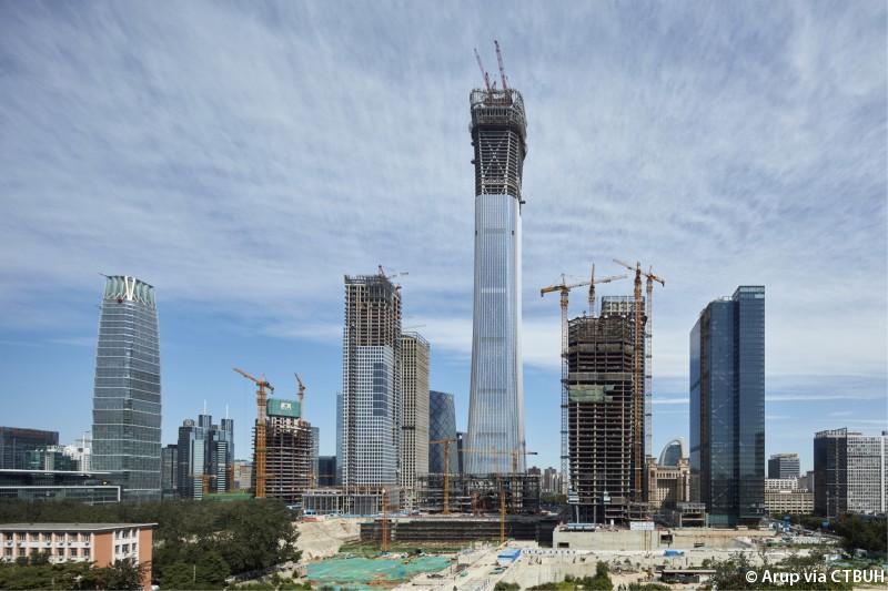 CITIC Tower - The Skyscraper Center