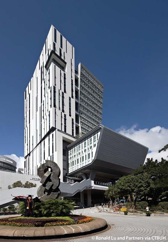 Academic 3 City University Of Hong Kong The Skyscraper