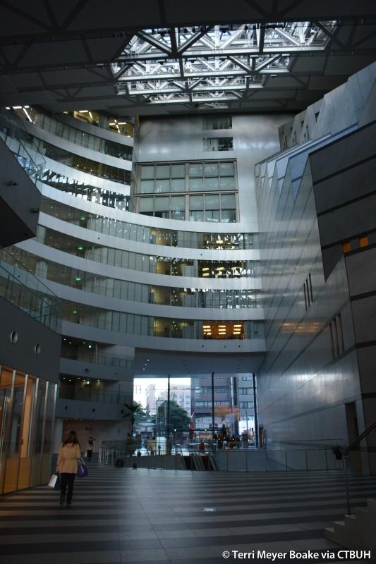 Acros Fukuoka Prefectural International Hall The