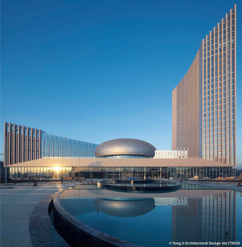 Main Building Group Pictures: African Union Headquarters