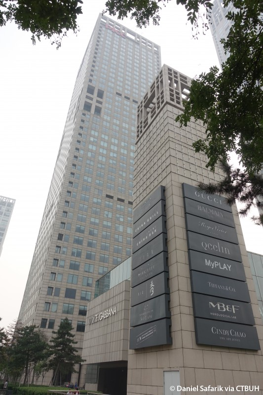 Beijing yintai centre yintai office tower the for Silver towers leasing office