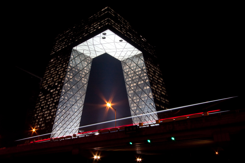 Image Result For Cctv Headquarters Structure