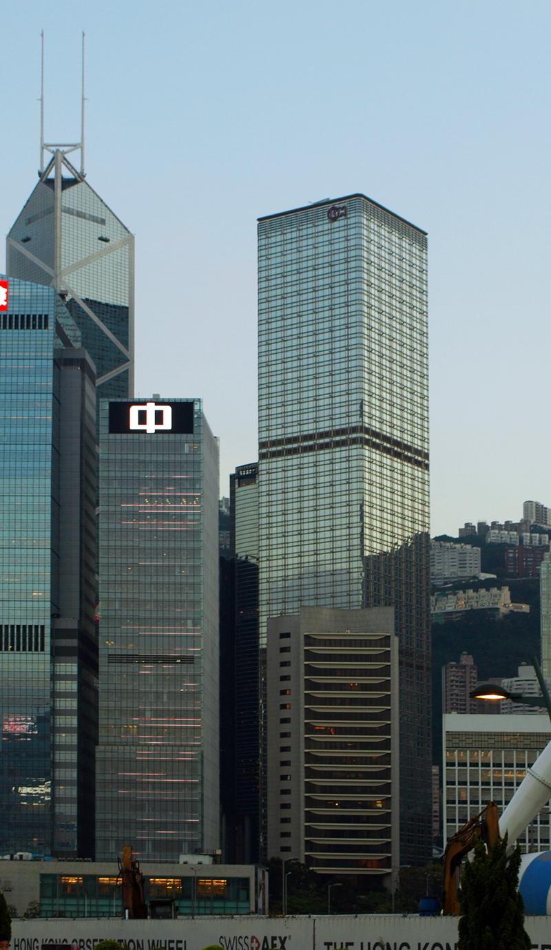 Cheung Kong Centre The Skyscraper Center