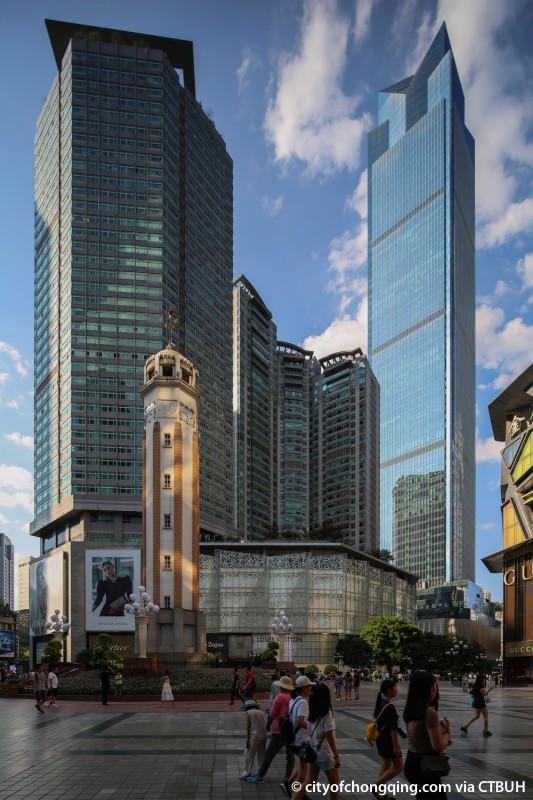 Town Road Codes For Bloxburge: Chongqing World Financial Center