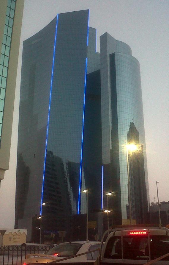 Shining Center