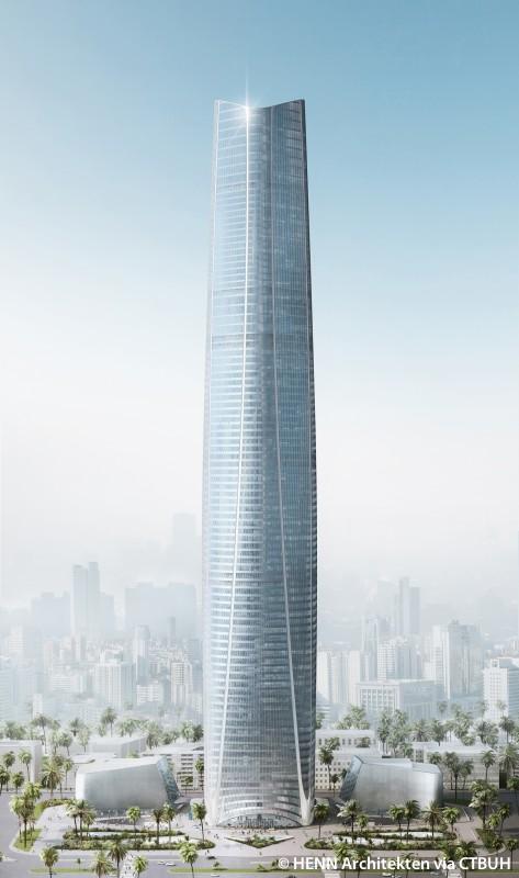 Haikou Tower 1 The Skyscraper Center