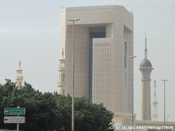 islamic development bank headquarters the skyscraper center