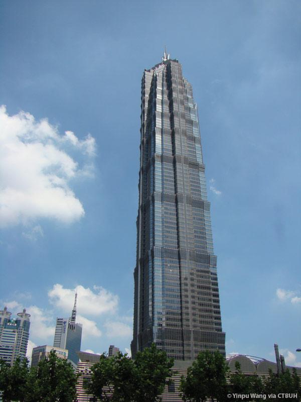 shanghai tower center
