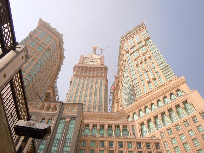 makkah royal clock tower hotel