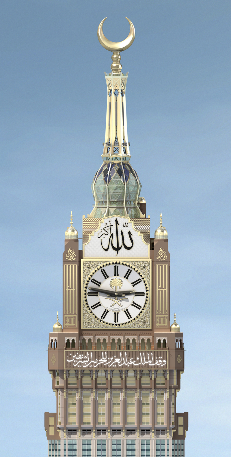 Makkah Royal Clock Tower - The Skyscraper Center
