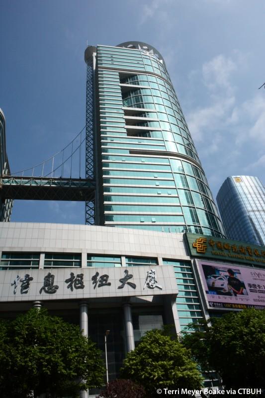 Shenzhen Broadcasting Center I The Skyscraper Center