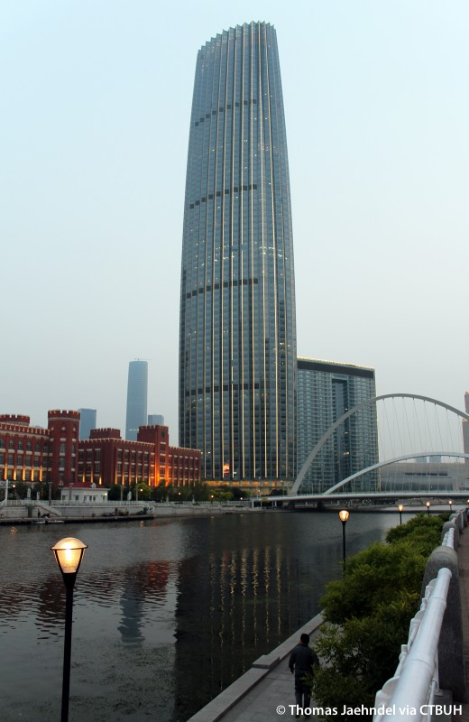 Tianjin World Financial Center The Skyscraper Center