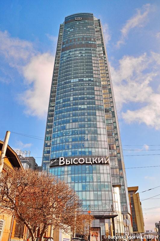 vysotsky business center