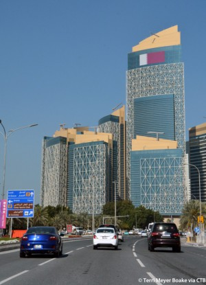 Qatar Petroleum District