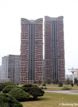 KISU Residential Towers