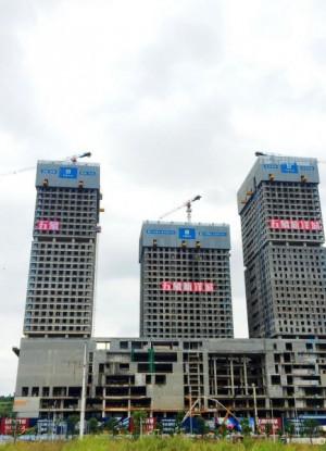Hangyang Sino Plaza